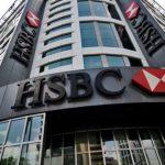 HSBC'den İkinci El Kefilsiz Taşıt Kredileri Kampanyaları