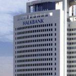 Halkbank'ın En Uygun İşyeri Kredisi Fırsatları