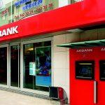 Akbank Düşük Faizli Kredi Kampanyaları