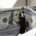 Türk Bankacılık Sektörünün Büyüklüğü 3.3 Trilyon Dolara Ulaştı