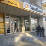 Vakıf Bank Hızlı Bitirme Kredisi Kullanım Şartları